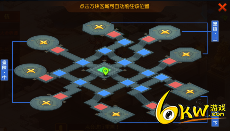 三国志名将令先秦皇陵玩法介绍 先秦皇陵规则解说