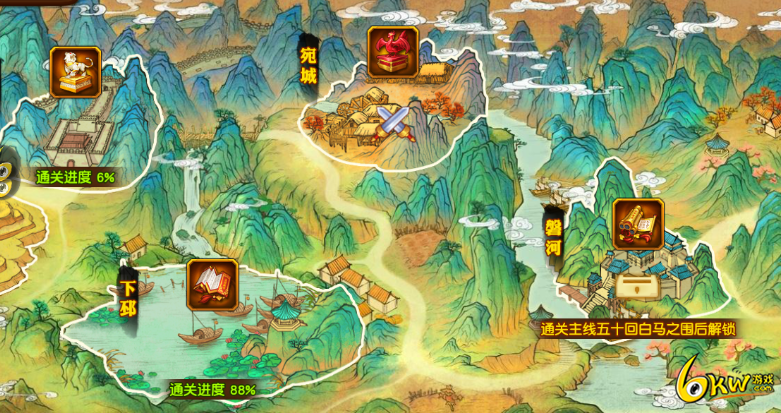 三国英雄录游历玩法介绍 三国英雄录游戏玩法奖励一览