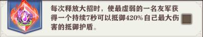 特技效果说明2.png
