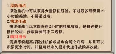 苍蓝断章升级途径说明.png