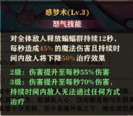 苍蓝断章娜依技能惑梦术.png
