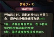 苍蓝断章娜依技能梦兆.png