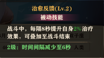 苍蓝断章芙茵被动技能.png