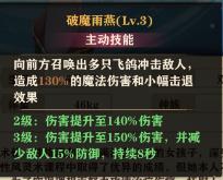 苍蓝断章芙茵主动技能.png