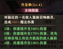 苍蓝断章咪咪露主动技能.png