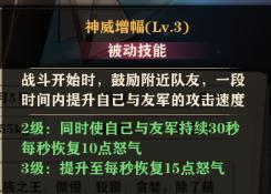 苍蓝断章乌特迦被动技能.png