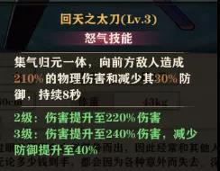 苍蓝断章芳辉怒气技能.jpg
