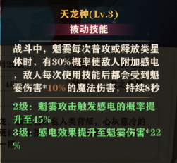 60a718810bcd8.png