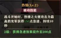 苍蓝断章涅菲鲁被动技能.jpg