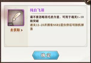 苍蓝断章纯白飞羽.jpg