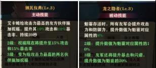 苍蓝断章魁雯技能.jpg