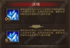 鼎力三国12资质武将
