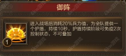 鼎力三国甄姬觉醒技能