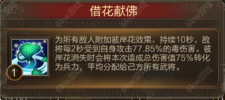 三国武将甄姬怎么样