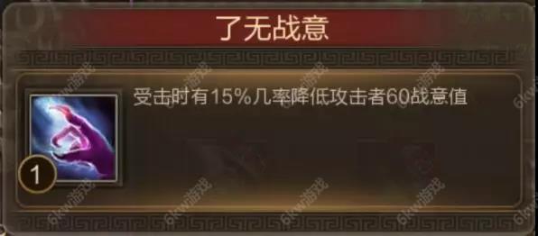 鼎力三国无双赵云觉醒攻略