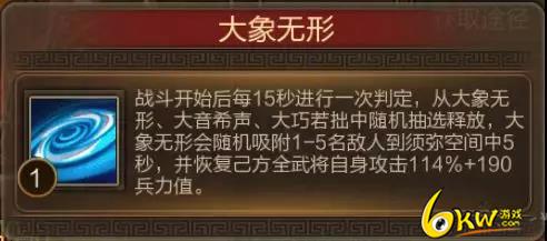 鼎力三国无双刘禅技能分析攻略