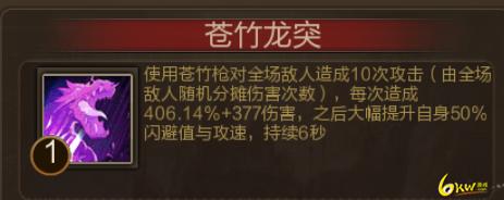 鼎力三国无双姜维