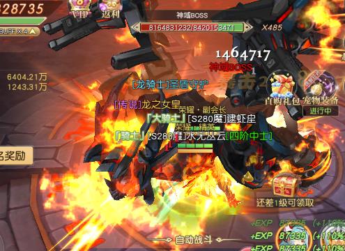 集光物语神域boss攻略 集光物语限时活动攻略