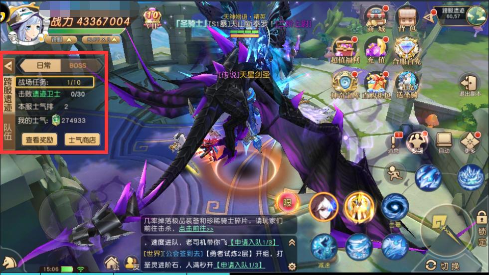 集光物语活动跨服遗迹攻略 军衔提升boss挑战一条龙