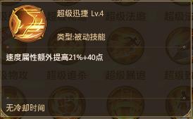 61552de944c58.png