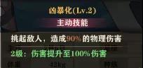 苍蓝断章库拉夏主动技能.jpg