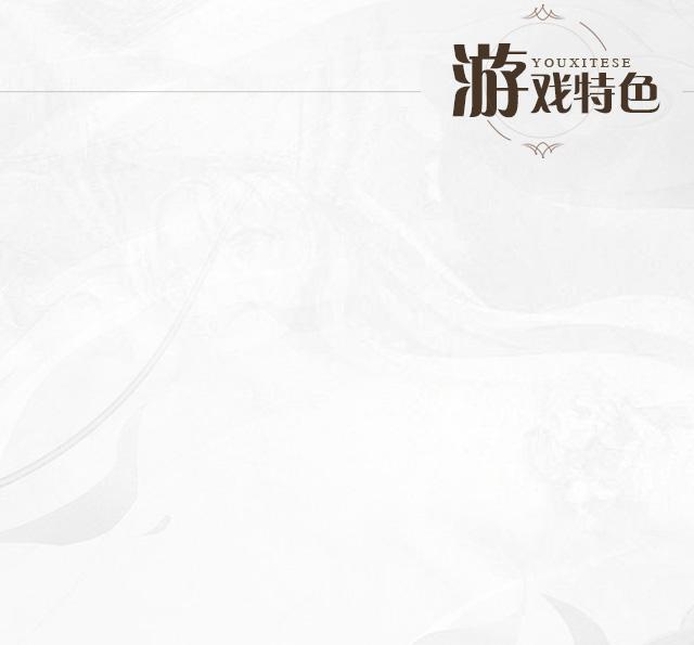 苍之纪元HD