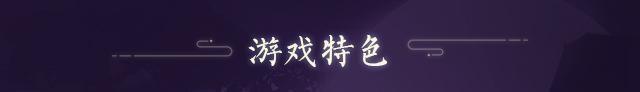 平安妖物语
