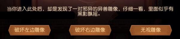 三国志名将令.png