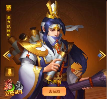 三国志名将令徐庶.png