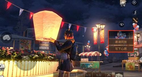 明日之后夜放孔明灯活动玩法攻略 夜放孔明灯怎么玩