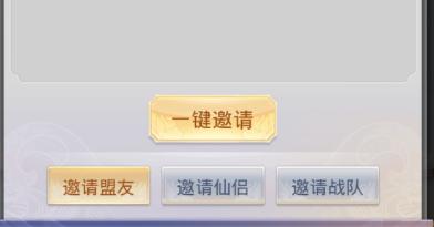 九州天命录手游
