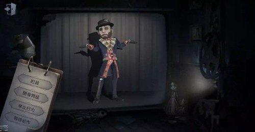 第五人格魔术师无乐之舞怎么获取 魔术师绅士皮肤获取攻略